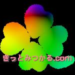 きっとみつかる.com