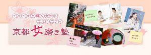 2014年ブログデザイン最終-1
